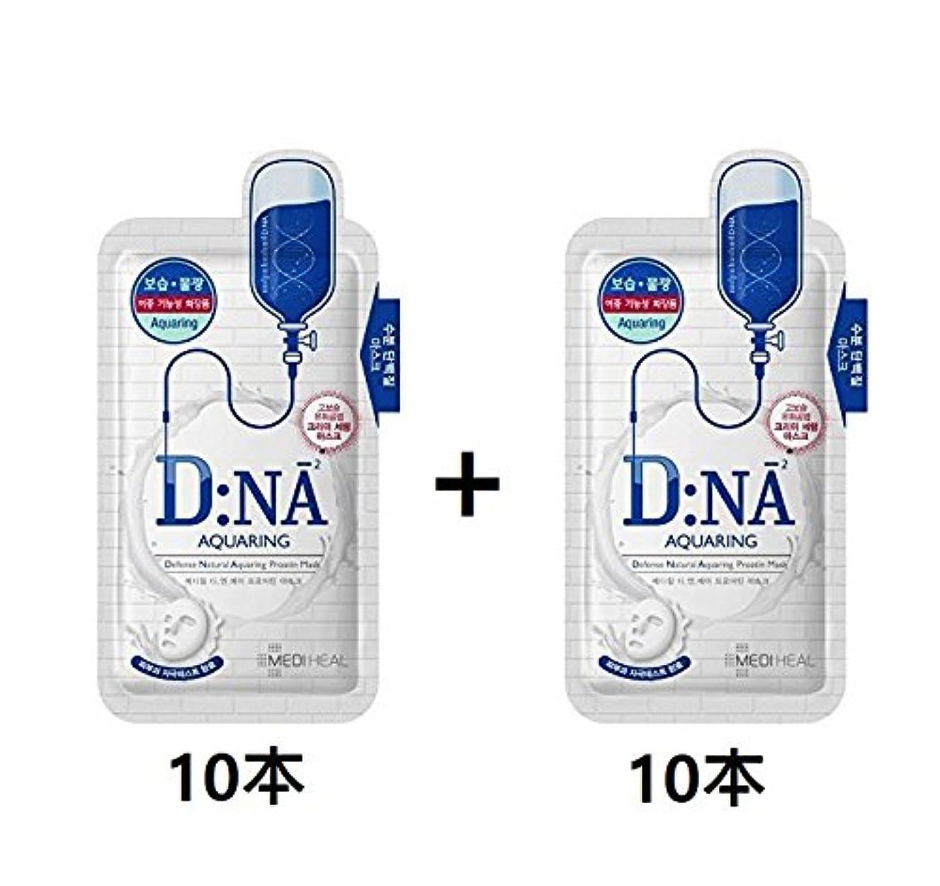 嘆願管理甘い[10+10] Mediheal DNA プロアチン マスクパック (アクアリング) 25g x (10枚+10枚) [ Mediheal DNA Proatin Face Mask Pack (Aquaring) 25g x (10ea+10ea) [並行輸入品]