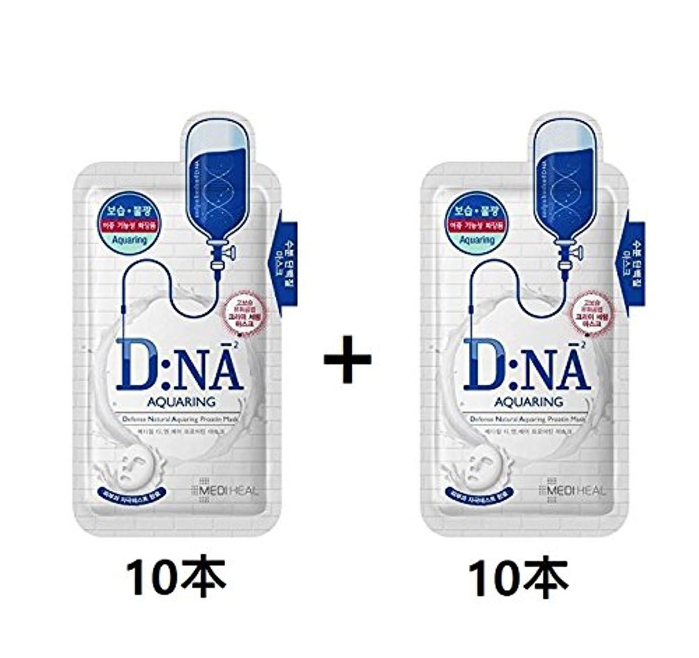 すなわち良心的目を覚ます[10+10] Mediheal DNA プロアチン マスクパック (アクアリング) 25g x (10枚+10枚) [ Mediheal DNA Proatin Face Mask Pack (Aquaring) 25g x (10ea+10ea) [並行輸入品]