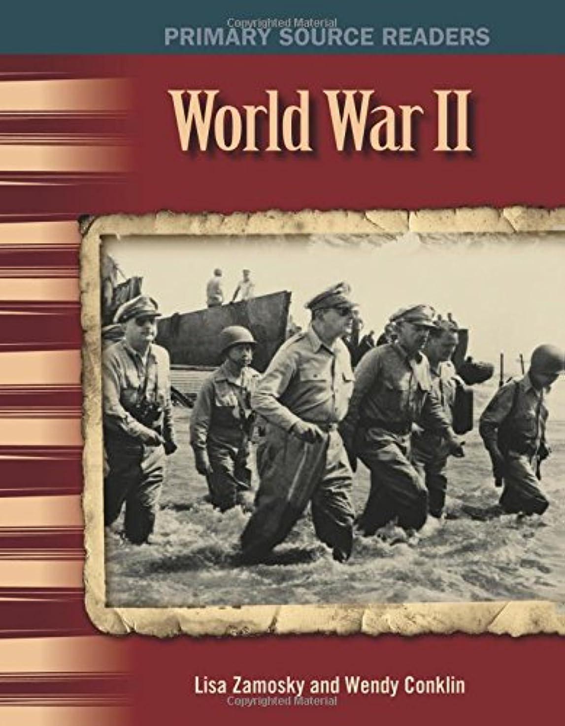 見つける実行リーダーシップWorld War II (20th Century)