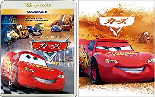 カーズ MovieNEX アウターケース付き [ブルーレイ+DVD+デジタルコピー+MovieNEXワールド] [Blu-ray]
