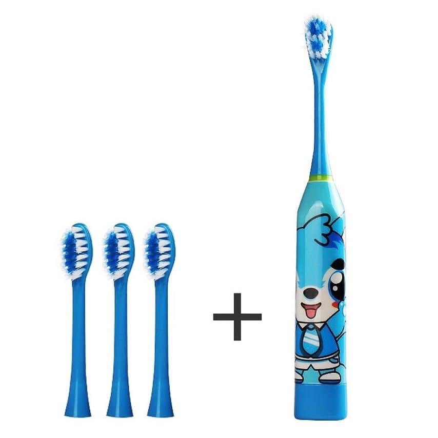 提出する相続人後悔4ピース交換可能なヘッド子供電動歯ブラシ音響波電動ブラシ柔らかい毛子供歯ブラシ電動、ブルー