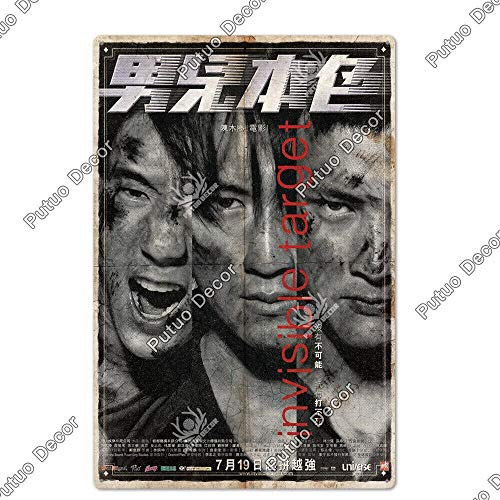 ivAZW Cartel Chapa Nostalgic-Art Metal Hierro Pintura Película Placa Metal Vintage Garage Man Cave 7.8X11.8Inch Th6787