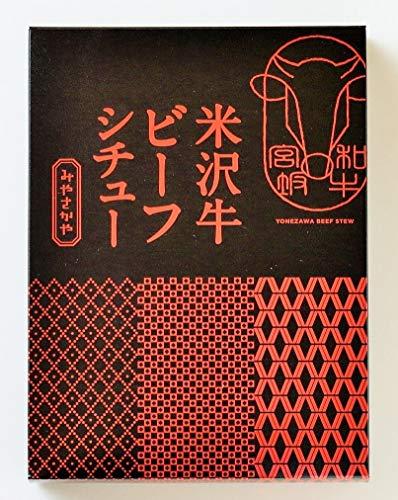 ★5箱セット★ タスクフーズ 米沢牛ビーフシチュー200g×5箱【全国こだわりご当地カレー】