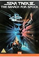 Star Trek 3 [DVD]