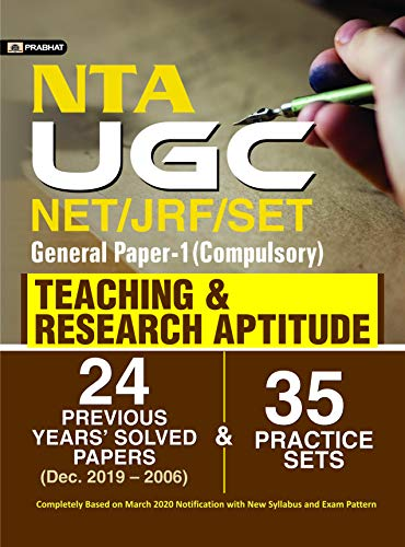 UGC NET/JRF/SET GENERAL Paper-I (Compulsory) Teaching & Research Aptitude (24 Solved Papers & 35 Practice Sets) (English Edition)