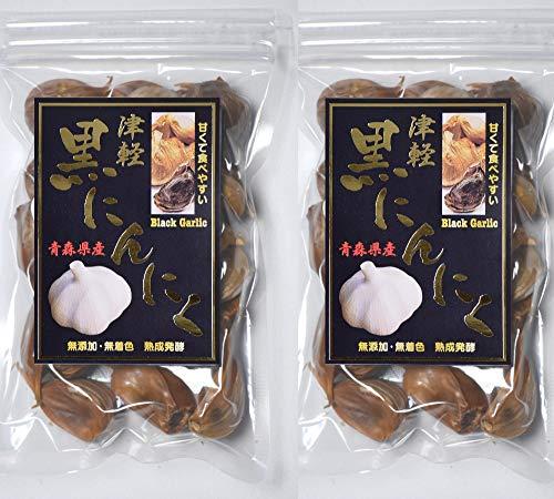 津軽 黒にんにく 訳あり 青森産 200g 100g ×2 栄養価の変わらないお得な 訳あり メール便