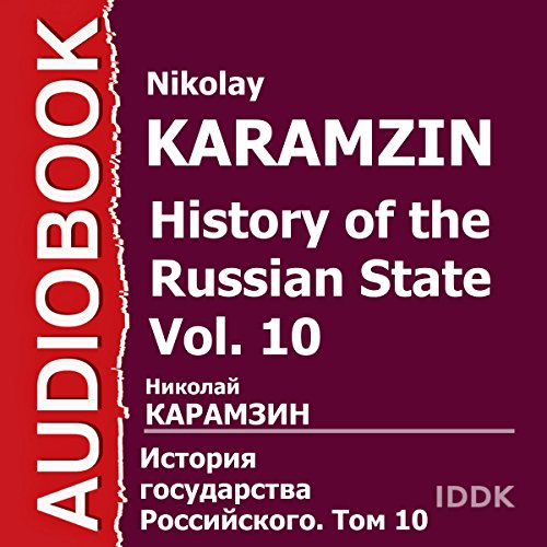 History of the Russian State, Vol. 10 [Russian Edition] audiobook cover art