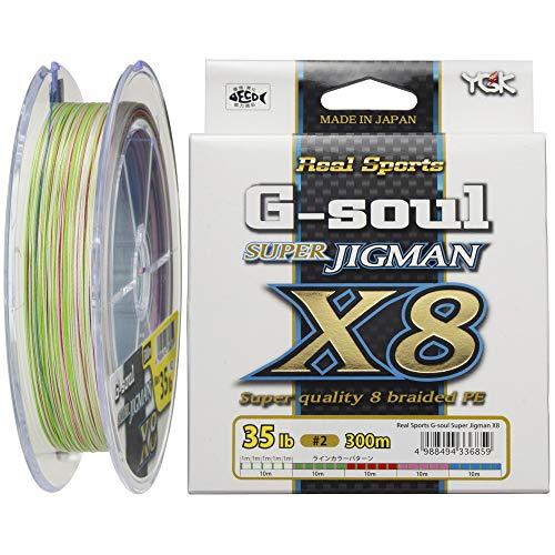 YGK P.E Line G Soul Super Jigman X8 300m P.E 2 , 35lb (6859) by YGK