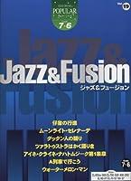 エレクトーングレード7~6級 ポピュラーシリーズ19 ジャズ&フュージョンシリーズ