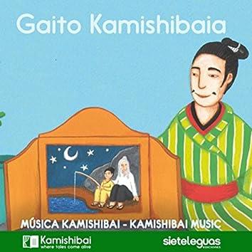 Gaito Kamishibaia: Música Kamishibai (Kamishibai Music)