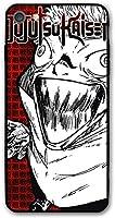 呪術廻戦 iPhone SE ケース 第2世代 / iPhone8 / iPhone7 対応 薄型 ゲーム iphone se 2 アイフォンSE アイフォン8 アイフォン7 かわいい ソフト 耐衝撃 指紋防止 軽量 俳優 頑丈 イケメン 人気 可愛い おしゃれ シンプル 贈り物 高級感 耐摩擦