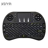 Unterstützung Sprache: Hebräisch I8 Air Mouse drahtlose Tastatur mit Berührungsfläche for Android TV Box & Smart TV & PC Tablet & Xbox360 & PS3 oder HTPC/IPTV, Wireless Keyboard LiMinHua