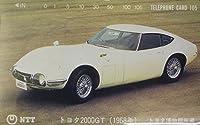 テレホンカード/テレカ トヨタ2000GT(1968年)トヨタ博物館所蔵 105度数