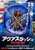 アクアスラッシュ [DVD]