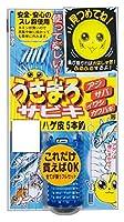 がまかつ(Gamakatsu) うきまろサビキ ハゲ皮 UM101 6号-ハリス1. 45450-6-1-07