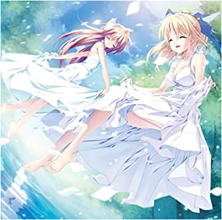 AXLボーカルソング集4『Overtake』