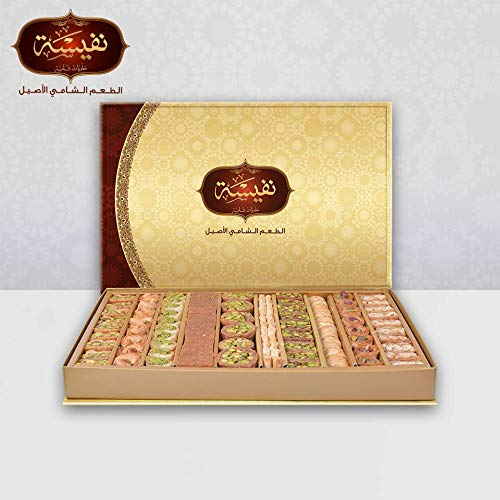 Baklava 1 kg, Sortiment von Baklava mit Pistazien und Cashewnüssen, 88 Stück,Orientalisches Gebäck, Premium Qualität, 1 Kg