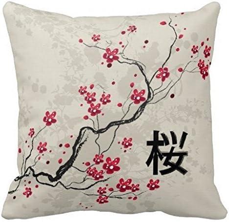 Amazon Com Oriental Style Sakura Cherry Blossom Art Throw Pillow Case Home Kitchen