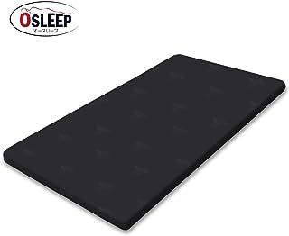 (OSLEEP)マットレス 高密度 高反発 体圧分散 快適睡眠 腰楽 防ダニ 抗菌防臭 通気性抜群 カバー洗える (ダブル(195×140cm), 厚さ4cm(黒 ))