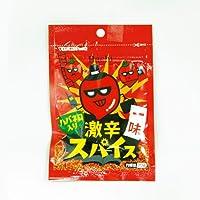 ハチ食品 ハバネロ入り激辛スパイス 一味唐辛子 小袋タイプ(20g)