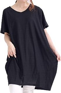 [ゴールドジャパン] 大きいサイズ レディース UV対策 & 吸湿速乾 Vネック コクーン チュニック ロング 半袖
