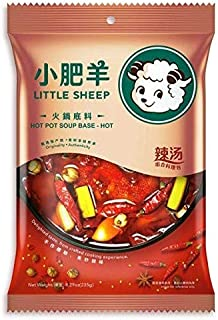 Little Sheep Hot Pot Soup Base Spicy, 0.235 g
