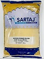 マスタードパウダーイエローサルタージ-500gm Mustard powder yellow SARTAJ からし 粉末 スパイス 香辛料 業務用 सरसों का पाउडर पीला सरताज