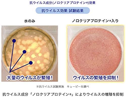ユニチャーム シルコット ウェットティッシュ 詰替用 BOXタイプ ノロクリアウェット除菌 1パック(40枚×3個)