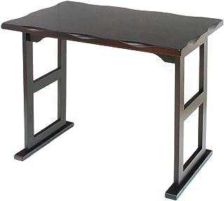 ヤマソロ くつろぎテーブル(高座椅子用) 82-782