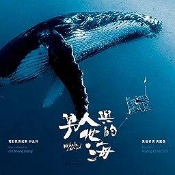 70以上 ザトウクジラ 画像 無料アイコン