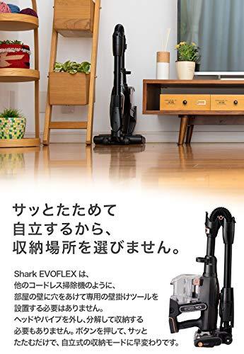 Shark(シャーク)EVOFLEX(エヴォフレックス)コードレススティック型クリーナー(S10(標準アクセサリー付属))