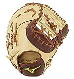 Mizuno GXF28S3 Classic Pro - Manoplas de béisbol de Primera Base (zurdas)