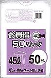 日本技研 お買得50ポリ袋 半透明45L増量T-56 50枚