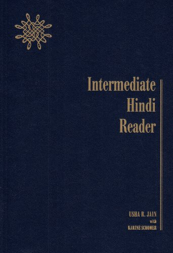 Intermediate Hindi Reader (Hindi and English Edition)