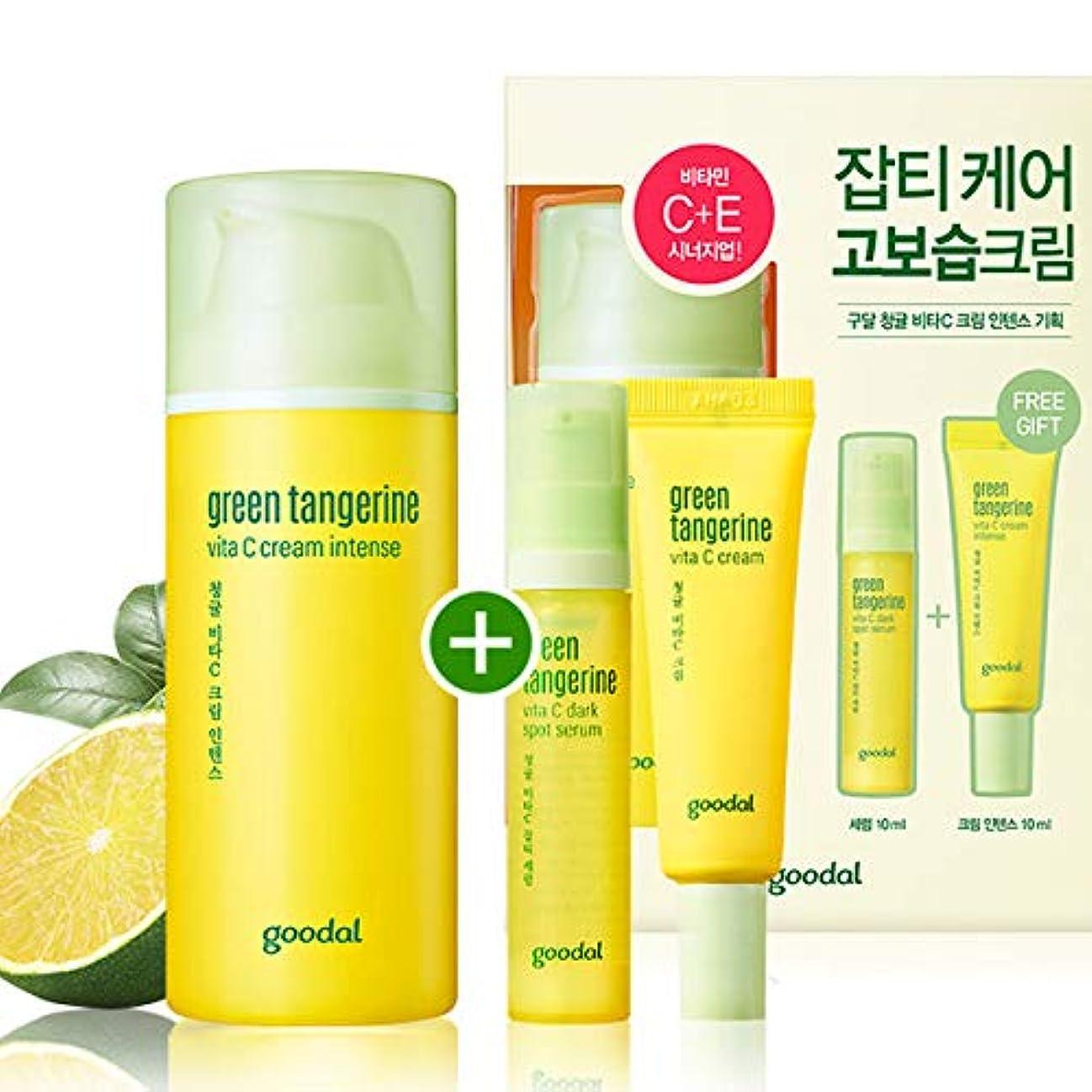 [Goodal] Green Tangerine Vita C cream Intense 50ml /グリーンタンジェリンビタCクリームインテンス50ml [並行輸入品]