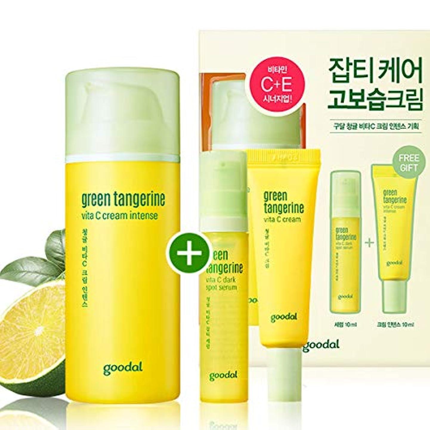 女性農夫市区町村[Goodal] Green Tangerine Vita C cream Intense 50ml /グリーンタンジェリンビタCクリームインテンス50ml [並行輸入品]