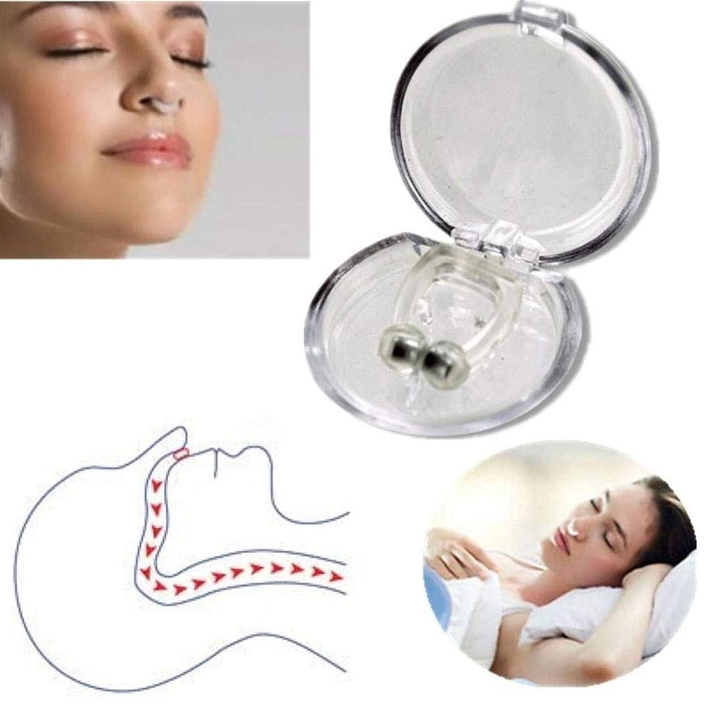 メドレー印象的疼痛アンチいびきノーズクリップ-キャリーケース付き寝具