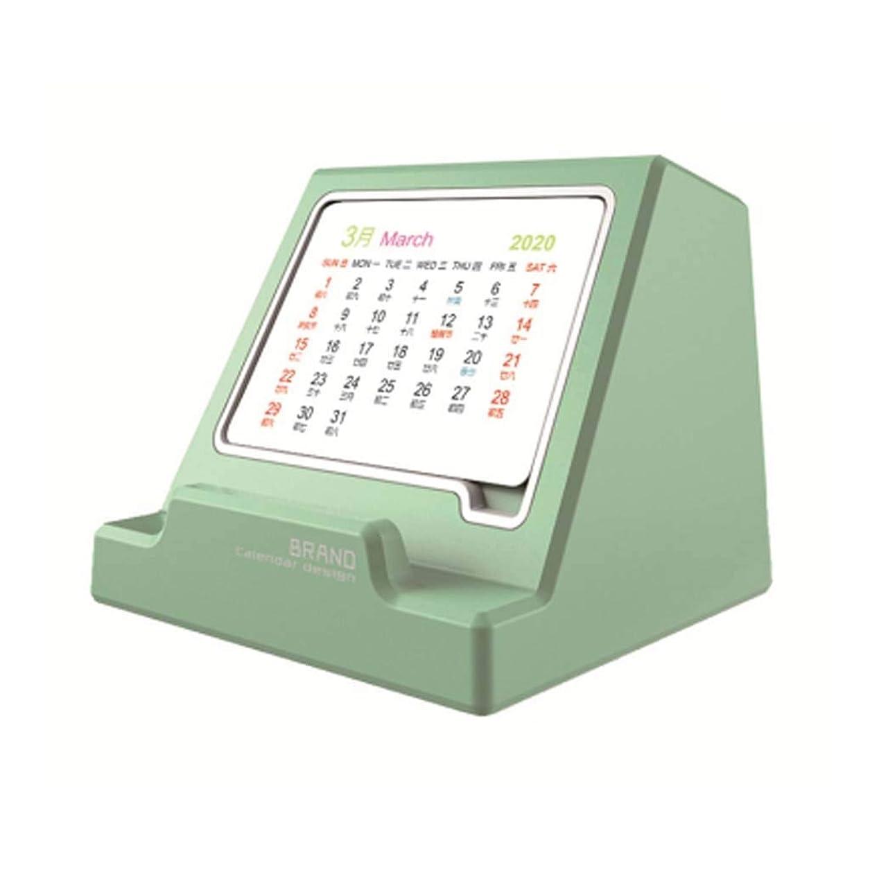 ベリー憧れ温室卓上カレンダー2020オフィスの装飾創造的な携帯電話ホルダー多機能カレンダープラスチック材料8.8 * 10 * 10.2センチメートル (色 : 緑, サイズ : 88*100*102mm)