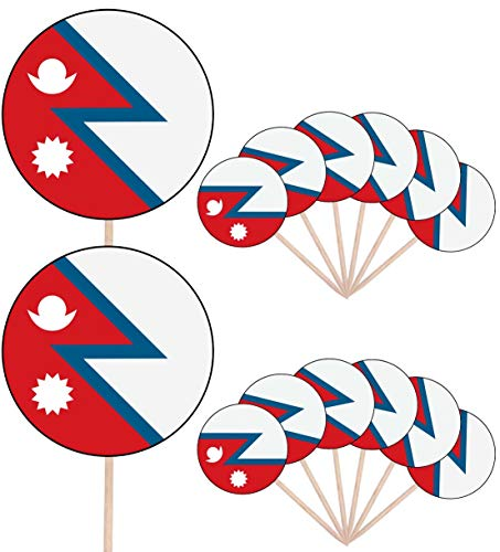 Nepal Vlag Party Food Cake Cupcakes Picks Sticks Vlaggen Opstaan Decoraties Toppers (Pak van 14)
