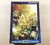 1000ピース ジグソーパズル モンスターハンター4