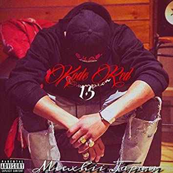 Kode Red 1.5 (Extended EP)