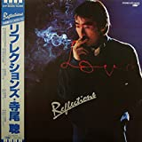 "REFLECTIONS リフレクションズ [12"" Analog LP Record]"