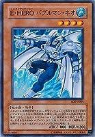 遊戯王/第4期/7弾/SOI-JP004 E・HERO バブルマン・ネオ