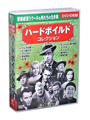 ハードボイルド コレクション DVD10枚組 (ケース付)セット