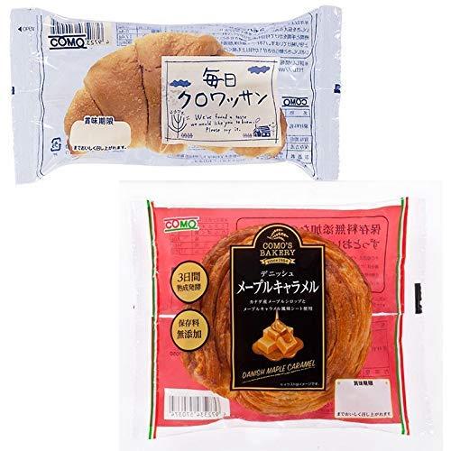 コモパン 毎日クロワッサン(20個)& デニッシュ メープルキャラメル(18個)【セット売り】