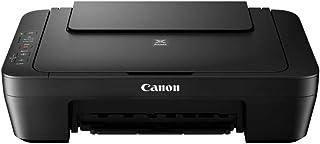 Canon PIXMA MG2540S All-In-One inkjet printer, Black