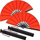 Grande Rojo Abanico de Mano Plegable Chinese Tai Chi Abanico Plegable para Hombre y Mujer Abanicos Plegables a Mano para Actuación/Baile/Decoraciones/Festival/Lucha/Artesanía/Regalo (Rojo, 2)