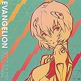 Evangelion Finally...