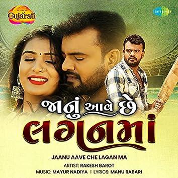 Jaanu Aave Che Lagan Ma - Single