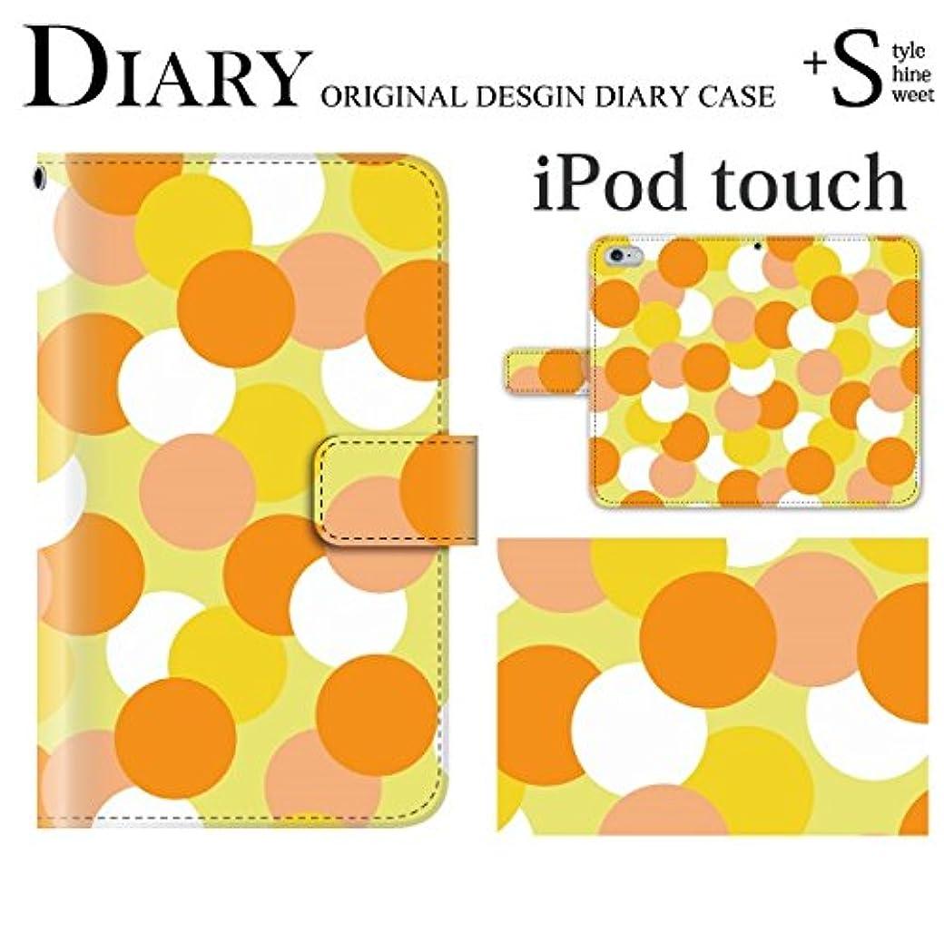 妖精噴出する起点イエロー&オレンジ 水玉 (手帳型)/ iPod touch 第6世代 ケース カバー